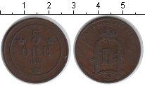 Швеция 5 эре 1879 Медь
