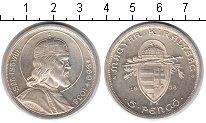 Изображение Мелочь Венгрия 5 пенго 1938 Серебро XF