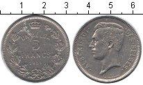 Изображение Мелочь Бельгия 5 франков 1931 Медно-никель XF
