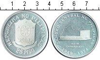 Изображение Монеты Филиппины 25 песо 1974 Серебро Proof-