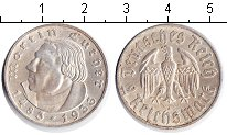 Изображение Монеты Третий Рейх 2 марки 1933 Серебро XF А. Мартин Лютер