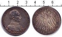 Изображение Монеты Пруссия 3 марки 1913 Серебро XF 25 лет правления