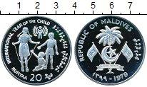 Изображение Монеты Мальдивы 20 руфий 1979 Серебро Proof- Год ребенка