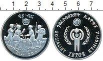 Изображение Монеты Эфиопия 20 бирр 1979 Серебро Proof- Международный год де