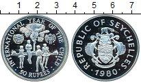 Изображение Монеты Сейшелы 50 рупий 1980 Серебро Proof- Год ребенка