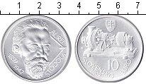 Изображение Монеты Словакия 10 евро 2009 Серебро UNC- Аурел Стодола