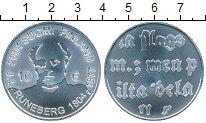 Изображение Монеты Финляндия 10 евро 2004 Серебро UNC-