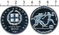 Изображение Монеты Греция 500 драхм 1981 Серебро Proof- Олимпийские игры
