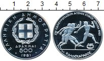 Изображение Монеты Греция 500 драхм 1981 Серебро Proof-