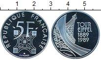 Изображение Монеты Франция 5 франков 1989 Серебро Proof- 100 лет Эйфелевой ба