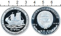 Изображение Монеты Северная Корея 5 вон 1999 Серебро Proof- парусное судно
