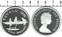 Изображение Монеты Тувалу 5 долларов 1976 Серебро Proof-