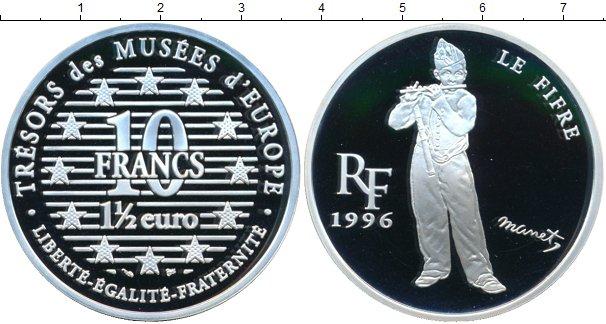 Картинка Монеты Франция 10 франков Серебро 1996