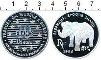 Изображение Монеты Франция 10 франков 1996 Серебро Proof- слон