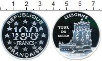 Изображение Монеты Франция 100 франков 1997 Серебро Proof- Лиссабон