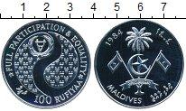 Изображение Монеты Мальдивы 100 руфий 1984 Серебро Proof-