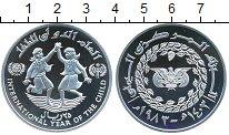 Изображение Монеты Йемен 25 риалов 1983 Серебро Proof- Год ребенка