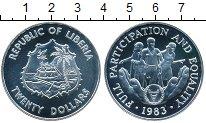 Изображение Монеты Либерия 20 долларов 1983 Серебро Proof-