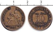 Изображение Мелочь Франция 50 сантим 1921  XF