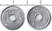 Изображение Мелочь Индокитай 1 цент 1943 Алюминий UNC- Французский протекто
