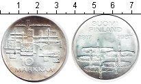 Изображение Монеты Финляндия 10 марок 1967 Серебро UNC-