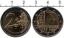 Изображение Мелочь Люксембург 2 евро 2014 Биметалл UNC 175 лет независимост