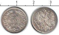 Изображение Мелочь Финляндия 25 пенни 1916 Серебро  S