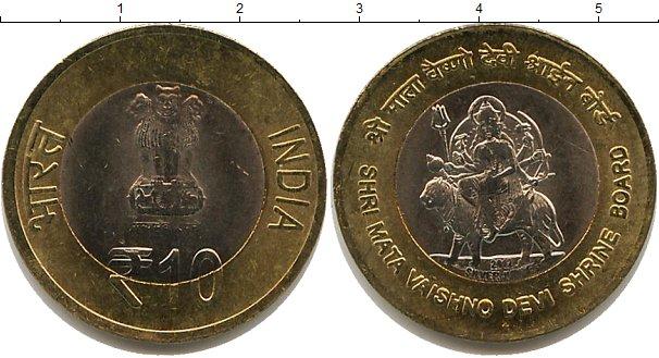 Картинка Мелочь Индия 10 рупий Биметалл 2012