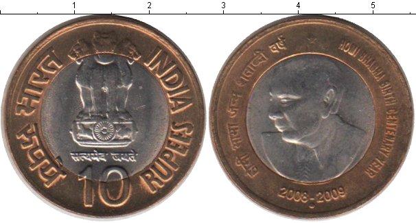 Картинка Мелочь Индия 10 рупий Биметалл 2009