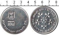 Изображение Мелочь Израиль 25 лир 1977 Серебро UNC-