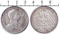 Изображение Монеты Пруссия 3 марки 1914 Серебро XF 25 лет правления