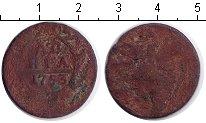 Изображение Монеты 1741 – 1761 Елизавета Петровна 1 деньга 1753 Медь