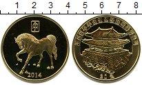 Изображение Мелочь Северная Корея 20 вон 2014  Proof- год лошади