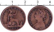 Изображение Монеты Великобритания 1 фартинг 1893 Медь VF