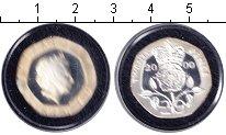 Изображение Монеты Великобритания 20 пенсов 2000 Серебро Proof- Елизавета II.