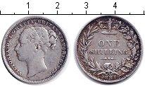 Изображение Монеты Великобритания 1 шиллинг 1881 Серебро VF