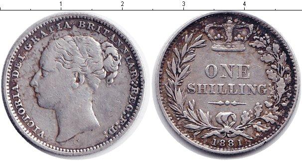 Картинка Монеты Великобритания 1 шиллинг Серебро 1881