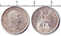 Изображение Монеты Великобритания 4 пенса 1836 Серебро XF Георг IV
