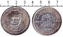 Изображение Монеты Йемен Йемен 1965 Серебро UNC-