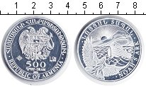 Изображение Монеты Армения 500 драм 2012 Серебро Proof- ковчег