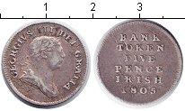 Изображение Монеты Ирландия 5 пенсов 1805 Серебро XF