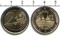 Изображение Мелочь Испания 2 евро 2013 Биметалл UNC- Монастырь Эскориал