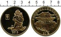 Изображение Монеты Северная Корея 20 вон 2013  Proof-