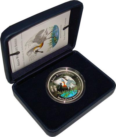 Изображение Подарочные монеты Острова Кука 2 доллара 2001 Серебро Proof `Подарочная монета с