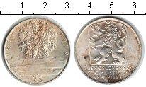 Изображение Монеты Чехословакия 25 крон 1970 Серебро UNC- 25-я годовщина освоб