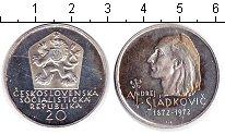 Изображение Монеты Чехословакия 20 крон 1972 Серебро Proof-