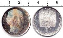 Изображение Монеты Чехословакия 50 крон 1974 Серебро Proof- Janko Jesensky