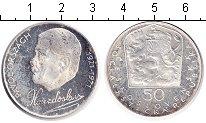 Изображение Монеты Чехословакия 50 крон 1971 Серебро Proof- Pavol Orsagh-Hviezdo