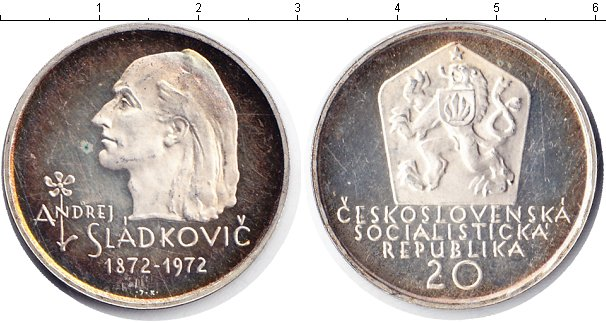 Картинка Монеты Чехословакия 20 крон Серебро 1972