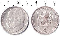 Изображение Монеты Чехословакия 50 крон 1972 Серебро UNC- Мислбек
